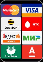 Оплата услуг с сайта